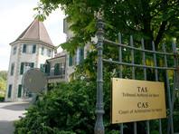 Суд в Лозанне рассмотрит иск российских легкоатлетов до 21 июля