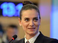 Исинбаева отправилась в Швейцарию на заседание Спортивного арбитража