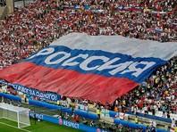 Автор петиции о расформировании сборной России отказывается ее закрывать