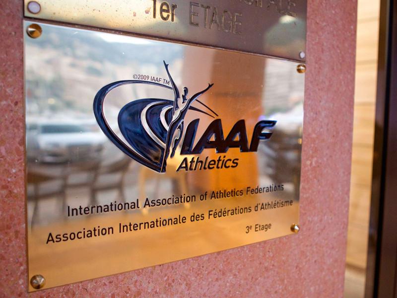 IAAF указала российских атлетов в списке допущенных к Олимпиаде в Рио