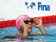 Как сообщается в докладе FINA, пловцы из России признаны не соответствующими критериям, определенным Международным олимпийским комитетом (МОК)