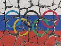 New York Times: 10 стран требуют отстранения России от Олимпиады в Рио-де-Жанейро