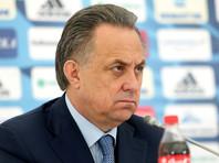 Виталий Мутко призвал не уничтожать сборную России по футболу