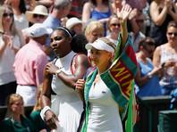 Серена Уильямс не пустила Елену Веснину в финал Уимблдона