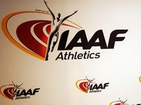 Как и ожидалось ранее, IAAF отклонила заявки всех легкоатлетов из РФ на участие в международных стартах, включая Олимпийские игры в Рио-де-Жанейро, за исключением Клишиной