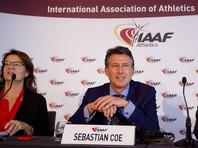 Совет IAAF 17 июня оставил в силе дисквалификацию Всероссийской федерации легкой атлетики (ВФЛА) и, соответственно, отстранение российских легкоатлетов от международных соревнований