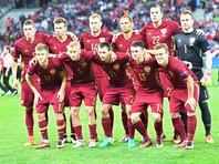 Петиция с предложением распустить российскую сборную по футболу собрала 200 тысяч подписей