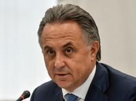 Мутко пообещал уволить руководство ВОБ и исключить эту организацию из состава РФС