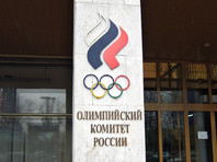 ОКР требует полноценного расследования допинговых обвинений в адрес РФ