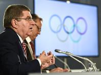 МОК отложил решение олимпийской судьбы  России до конца недели