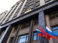 В Госдуме поддержали вызов, брошенный футболистам сборной России