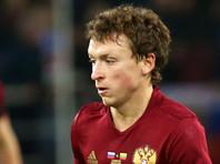 Футболист Павел Мамаев принес извинения российским болельщикам