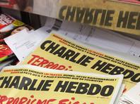 Журнал Charlie Hebdo опубликовал карикатуру на легкоатлетов из России