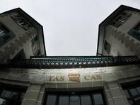 В Женеве начались слушания по иску не допущенных до Игр легкоатлетов РФ