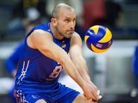 Знаменосцем сборной РФ на Играх-2016 будет волейболист Сергей Тетюхин