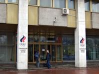 ОКР назвал дискриминационным решение Спортивного арбитража в Лозанне