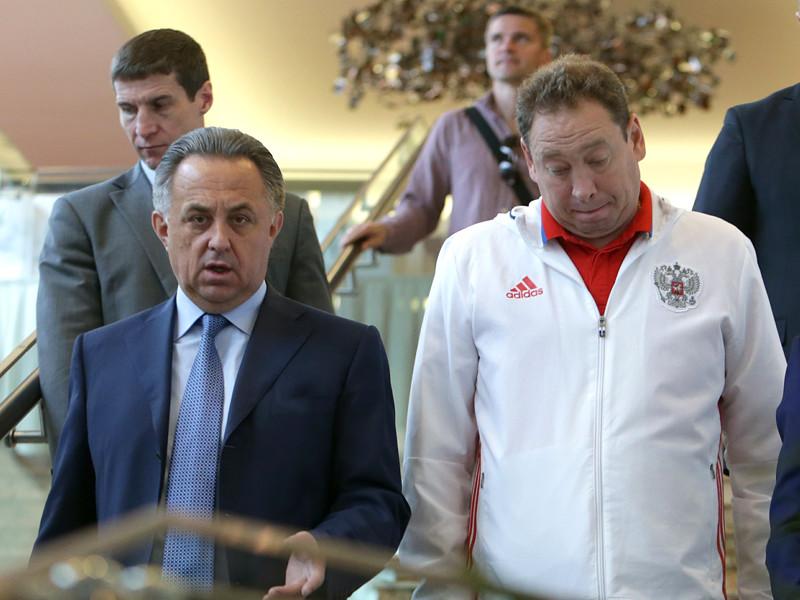 Виталий Мутко и Леонид Слуцкий