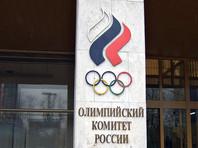 Олимпийский комитет России и 68 атлетов подали в CAS иск к IAAF