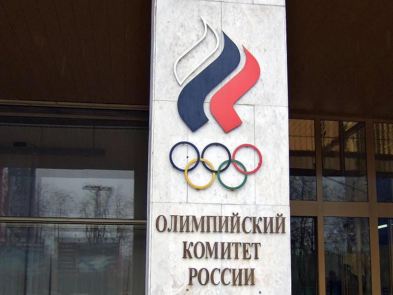 Иск Олимпийского комитета России (ОКР) и 68 российских легкоатлетов к Международной ассоциации легкоатлетических федераций (IAAF) по их участию в международных соревнованиях был подан в Спортивный арбитражный суд в Лозанне (CAS) 2 июля