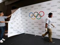 МОК призвал лишить Россию всех крупных международных турниров