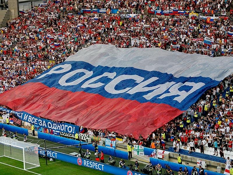 Петиция с требованием расформировать национальную сборную России по футболу, размещенная на интернет-сайте Change.org, продолжает собирать онлайн-подписи. На следующий день после окончания чемпионата Европы она собрала уже более 850 тысяч голосов
