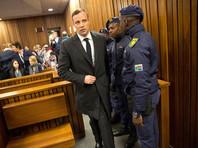 Суд Претории приговорил южноафриканского легкоатлета-паралимпийца Оскара Писториуса к шести годам лишения свободы за умышленное убийство подруги Ривы Стинкамп