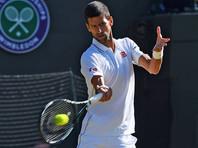Теннисист Новак Джокович не сумел пробиться в четвертый круг Уимблдона