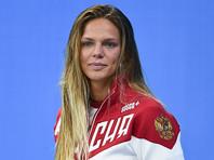Юлия Ефимова сравнила обстановку на Олимпиаде в Рио с военной