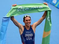Американка Йоргенсен выиграла олимпийские соревнования по триатлону