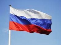 Российский флаг поднят в Олимпийской деревне Рио-де-Жанейро