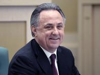 Виталий Мутко согласился участвовать в выборах президента РФС