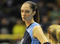 Игра волейболисток РФ произвела удручающее впечатление на Екатерину Гамову