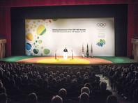 Президент Международного олимпийского комитета (МОК) Томас Бах заявил, что решение допустить российских спортсменов к участию в Олимпийских играх в Рио основано на принципе справедливости