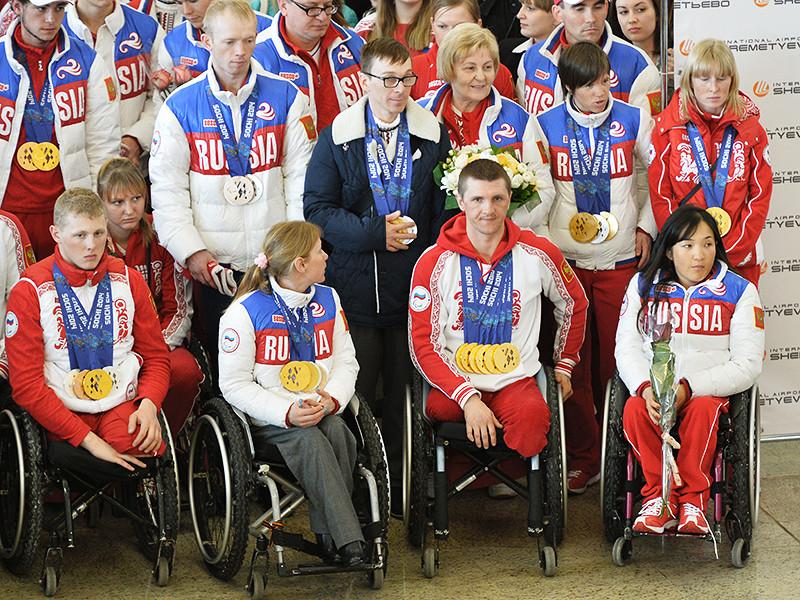 Итальянский журнал Imola Oggi организовал сбор подписей под петицией на сайте Change.org за допуск российских спортсменов на паралимпиаду