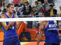 Российские пляжные волейболисты впервые пробились в полуфинал Олимпиады