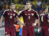 Сборная России по футболу выйдет из отпуска матчами с Турцией и Ганой