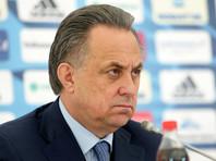 Виталий Мутко пригрозил WADA прекращением финансирования