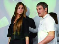 Овечкин и Шубская поженились, просто расписавшись в загсе