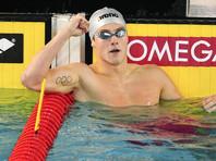 FINA допустила до Олимпиады пловцов Лобинцева и Морозова