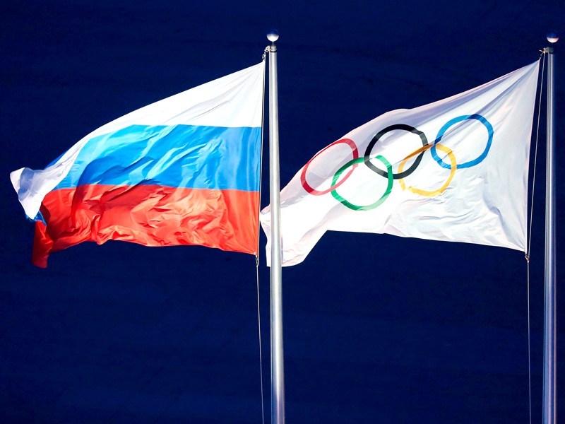 Для газеты Bild сборной России на Олимпиаде не существует