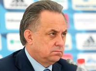 Мутко пообещал создать футбольную сборную с чистого листа к 29 августа