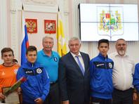 Власти Ставрополя наградили детей, подравшихся на турнире в Норвегии