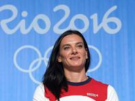 Двукратная олимпийская чемпионка по прыжкам с шестом Елена Исинбаева объявила о завершении спортивной карьеры. Свое решение 34-летняя спортсменка озвучила на персональной пресс-конференции в олимпийском Рио-де-Жанейро