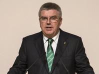 Глава МОК: несправедливо наказывать россиян за нарушения властей их страны