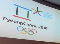 Германия и Австрия потребовали отстранить РФ от зимней Олимпиады - 2018