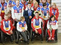 Итальянский журнал запустил петицию в поддержку паралимпийцев РФ