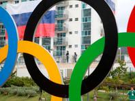На сайте Олимпиады опубликовали состав сборной России