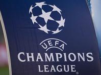 УЕФА изменил формат Лиги чемпионов в угоду четырем странам