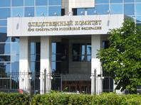 Руководство WADA вызовут на допрос в Следственный комитет РФ