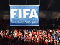 ФИФА начала расследование по допинговым обвинениям в отношении российских футболистов